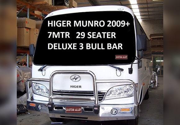 Higer Munro